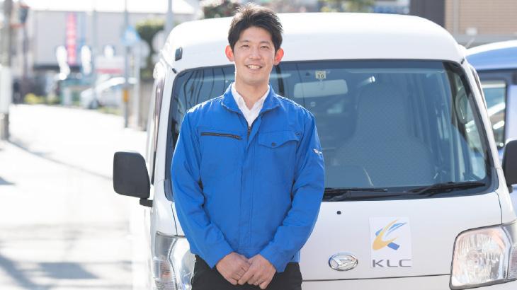 株式会社KLC沓澤洋一社長